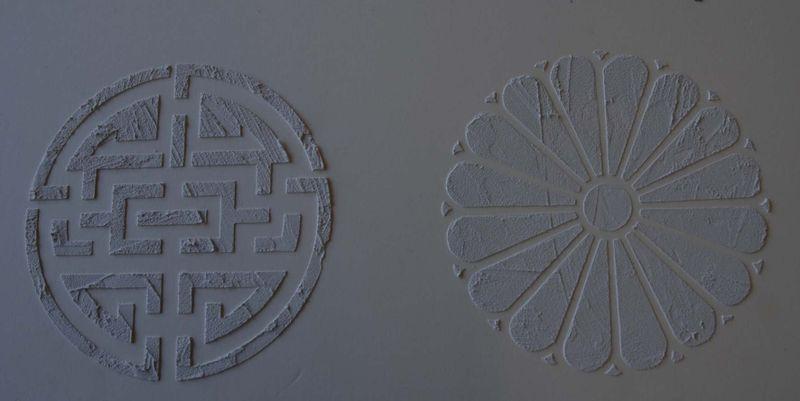4 plaster stencil motifs 4