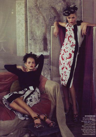 Vogue prada