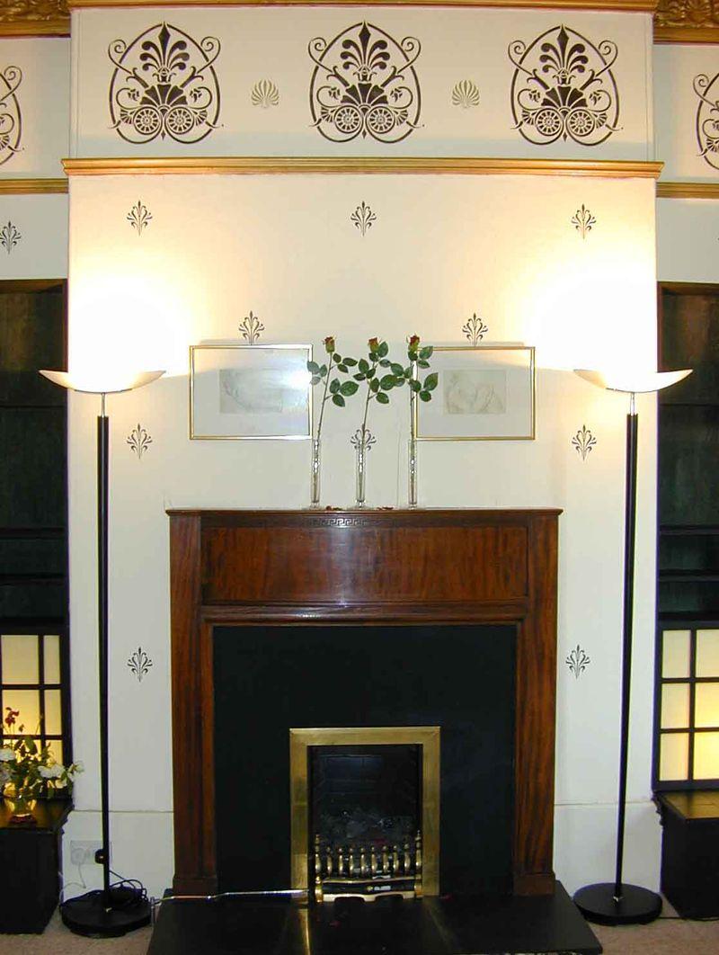 Eslington lounge16