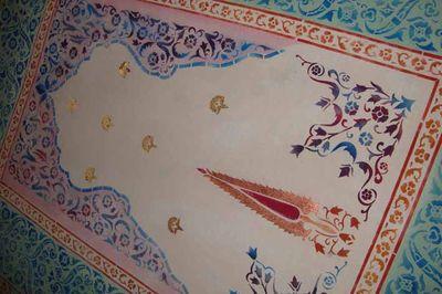 Persian panel stencil class 12