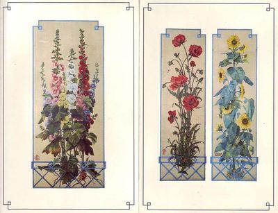 1 wallington flower cards