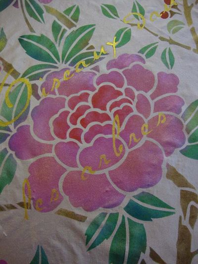 5stencilled silk detail 90