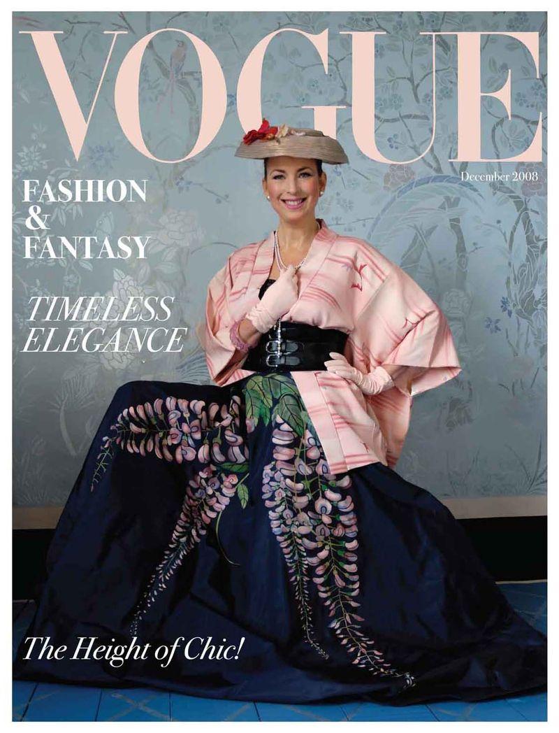 Helen Morris Vague Cover