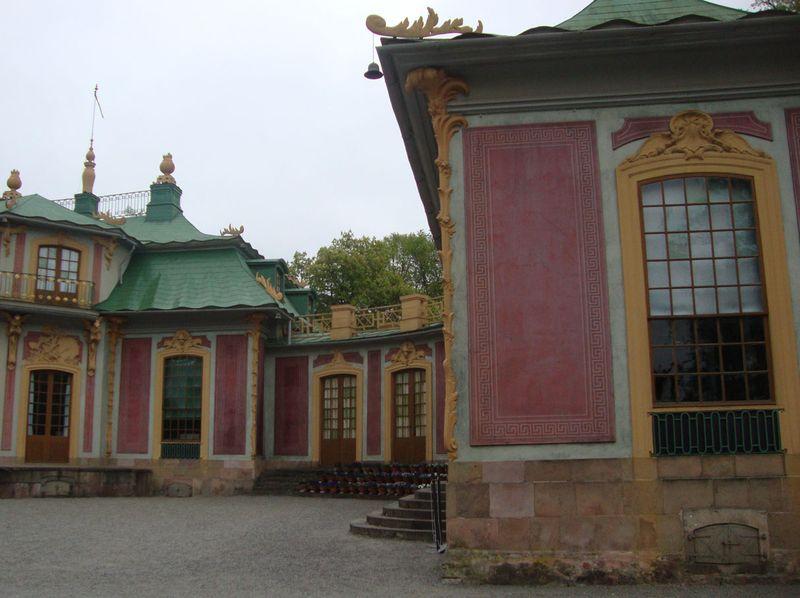 Drottningholm greek key44
