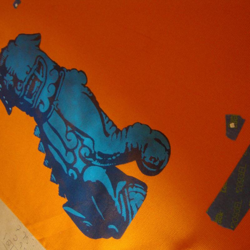 3. stencil layer 323