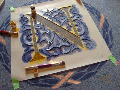 Stencilling_carpet2618_2